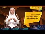 أصول العلم والمعرفة   ح11   أصول   الدكتور خالد بن عبد الله المصلح