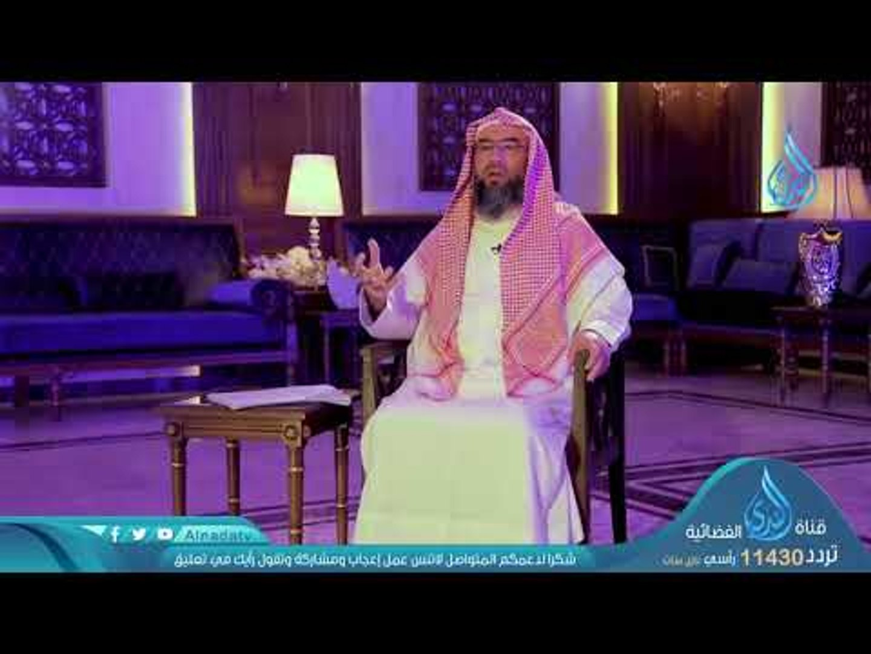 وإن كادوا ليستفزونك من الأرض ليخرجوك منها ح17 قصة وآ ية الموسم 2 الشيخ نبيل العوضي