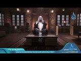تفسير سورة الشرح 2 |الحلقة 16 | برنامج منارات قرآنية  | الشيخ محمد بن على الشنقيطي