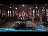 تفسير سورة الفاتحة 6 |الحلقة 09 | برنامج منارات قرآنية  | الشيخ محمد بن على الشنقيطي
