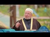 الوقت | ح 18| دينا قيما الجزء الثاني | الشيخ عمر عبد الكافي والشيخ محمد راتب النابلسي