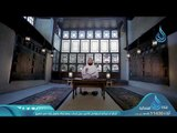 عثمان يشتري الجنة في غزوة تبوك | ح11| أيام عثمان | الشيخ حسن الحسيني