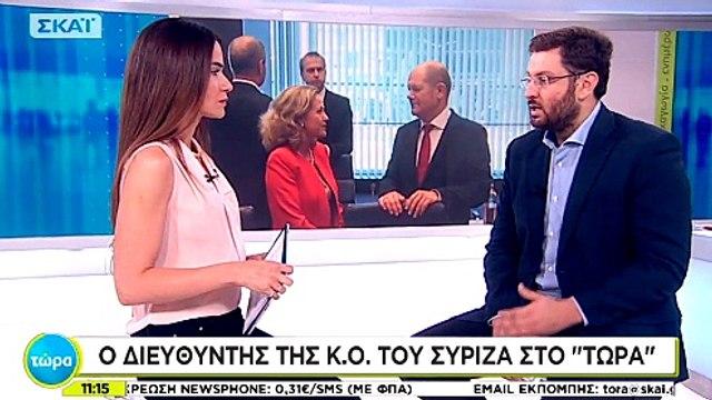 """Κώστας Ζαχαριάδης """"Ο Γιάννης Στουρνάρας είναι εκεί για να εκτελεί εντολές της εκλεγμένης κυβέρνησης, κι όχι για να έχει άποψη"""""""