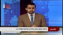 Le cyclone #Sagar à #Aden #Yemen hier alors que la ville se trouvait à 116 km du point g du cyclone alors que Djibouti sera à 101 km du point g du cyclone.