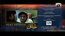 Khaani Episode 31 Teaser Promo - HAR PAL GEO
