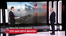 """Το σχόλιο του Δήμου Βερύκιου """"Eφιάλτης στην Μάνδρα,στο ίδιο έργο θεατές"""""""