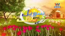 SAWEEL DE RANG | 26-June-2018|Dr Farhan Aslam |Dr Khalil KHan |Dr Nadeem Iqbal|Dr Asma| Saraiki | PART 2