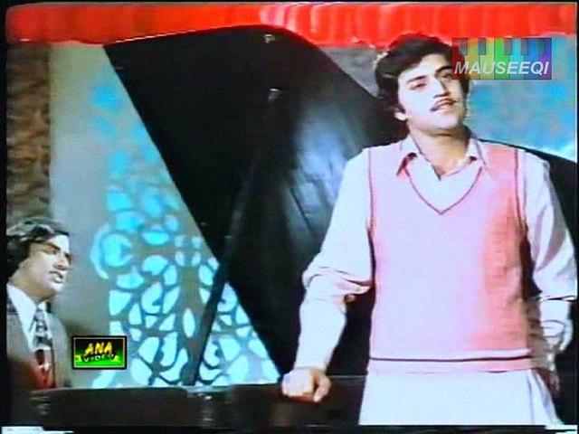 Ye Aap Ki Mehfil Hay - Film Do Dil - Title_33 DvD Ghulam Abbas Solo HIts