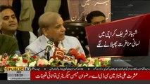 Shehbaz Sharif mocks at the accent of Urdu speaking in Karachi - Public News
