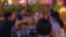[단독] 헌병단 장교가 여군 검사 성추행…줄줄이 징계
