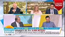 """Κώστας Κατσίκης- """"Δεν αποχωρώ από τους ΑΝΕΛ δεν θα γίνω πολιτικός προδότης"""""""