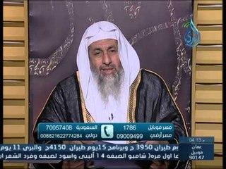 هل يجوز قرأة القرآن جماعة  |الشيخ مصطفي العدوي