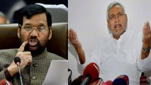 Ram Vilas Paswan ने की Nitish Kumar के साथ Meeting, कहा Bihar में NDA एकजुट | वनइंडिया हिंदी