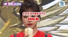 한국경마사이트 , 온라인경마사이트 , AS88 . ME 사설경륜