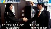 فيديو أميرة سعودية تلعب تنس الطاولة مع وزير رياضة اليابان!