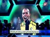 شاهد: نجم الكرة البرازيلية روبرتو كارلوس يتعرض للإحراج في السعودية