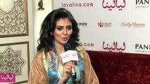 الفنانة مريم حسين تتمنى السلام للوطن العربي في لقاء حصري خلال سحور ليالينا
