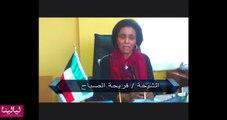 الشيخة فريحة تهنئ موقع ليالينا في الذكرى السنوية الأولى لإطلاق الموقع