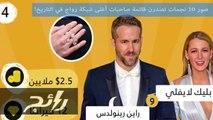 فيديو نجمات تصدرن قائمة أغلى شبكة زواج في العالم