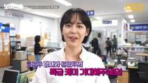 [메이킹] 드디어 떴다! 이진욱 이하나 보이스2 촬영장 전격 공개 #피땀눈물 #0811첫방송