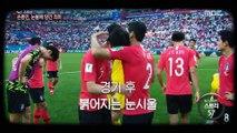 [뉴스 스토리] 손흥민, 눈물에 담긴 의미