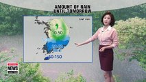 Monsoon rain in south, showers expected in upper regions _ 062818