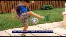 """رسائل متابعو #اصداء_العالم عبر الواتساب عبر عن رأيك وانطباعك """"بالفيديو"""" عن مباريات كأس العالم وأداء المنتخبات العربية  عبر  00971545819725"""