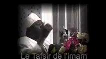Cheikh Imam Idriss Amara Kante - Cheikh Ousmane Solih Traoré