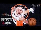 Rockets @ Spurs Game 5: The Manu ginobili Game w/ Matt Tynan