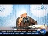 برنامج زهر الفردوس لفضيلة الشيخ ابي اسحاق الحويني 21.4.2013