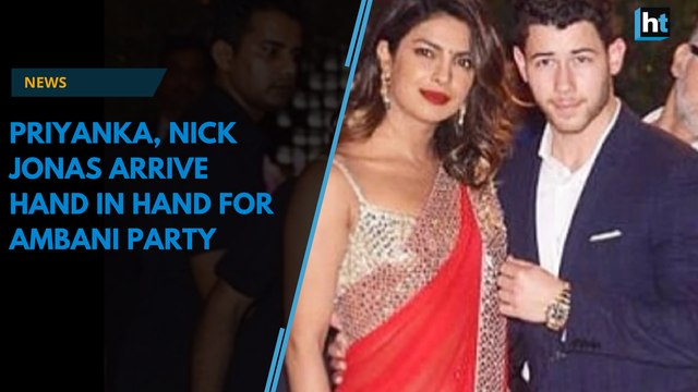 Priyanka Chopra and Nick Jonas arrive hand in hand for Ambani party