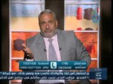 طمني عليك |جسور الثقة بين الأباء والأبناء2 | الدكتور محمد مختار 23 10 2014