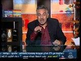 الجسم السليم |مع الدكتور حاتم جبر 2 12 2014