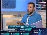 أزهار القرآن | الشيخ أشرف عامر 8.8.2015