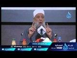 من أعظم وأسهل العبادات   الشيخ الحويني