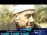 برومو حلقة خاصة لبرنامج السميعة الشيخ راغب مصطفى غلوش