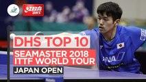 DHS ITTF Top 10 - 2018 Japan Open