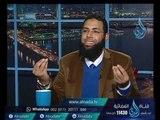 فريق أحلى شباب | نوافذ | د.محمد الشيخ في ضيافة أ.مصطفى الأزهري 18.2.2017