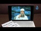 مقطع رائع  || كثير من الناس يعطون آذانهم للسحرة والكهنة  | الشيخ أبي اسحاق الحويني
