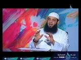 النية الصالحة في التربية |ح10| خرابيش | الشيخ عبد الرحمن منصور و يحاوره محمد حمزة