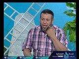 الميم الساكنة | أزهار القرآن |  الاطفال محمود صلاح أحمد محمود  في ضيافة الشيخ اشرف عامر