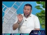 أزهار القرآن | ح1 | الشيخ أشرف عامر