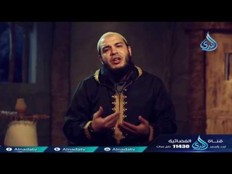 يا صاحبي السجن | ح11 | يوسف الصديق | الشيخ أحمد جلال