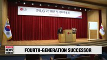 LG Group names Koo Kwang-mo as CEO; Lotte board back jailed head Shin Dong-bin