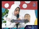 الإدغام بغير غنة | أزهار القرآن | عمر محمد وبسنت أيمن في ضيافة الشيخ أشرف عامر