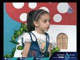 أقسام المد / المد الحرفي | أزهار القرآن | الشيخ أشرف عامر