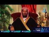 من توكل على الله فهو حسبه | 18 | عواقب الأمور | الدكتور سعد بن ناصر الشثري