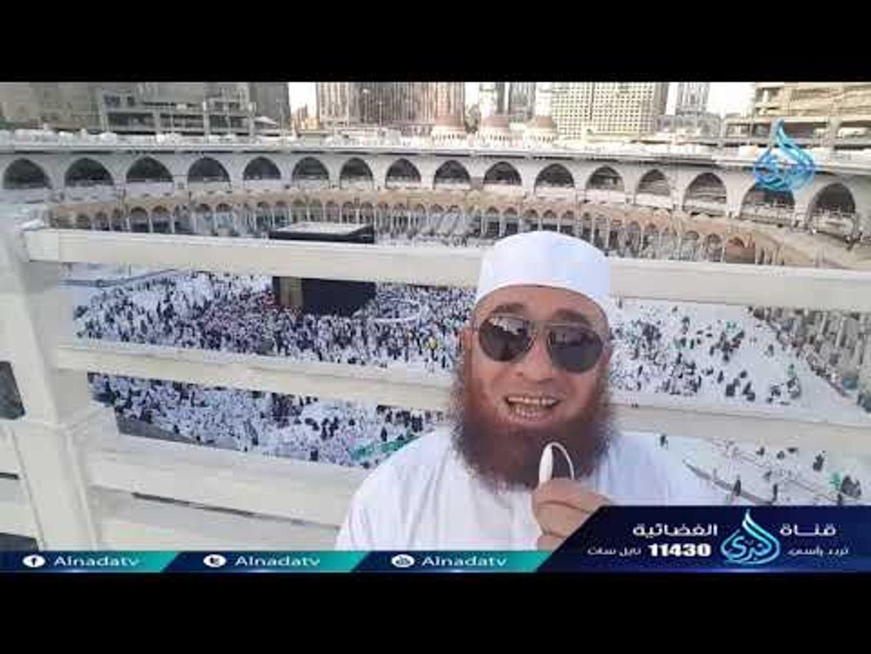 هل تحب أن تدخل الجنة بغير حساب و لا عذاب |دكتور محمود المصري أبو عمار