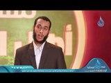 عبد الحميد فتحي عبد الحميد |منّ الله عليه بحفظ كتاب الله في ستين يوم | أهل القرآن
