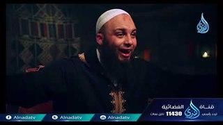 الله أكثر  | ح6 | سبحات |الدكتور خالد الحداد